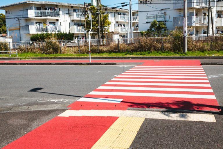 紅白横断道路