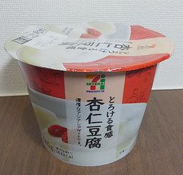 とろける食感杏仁豆腐