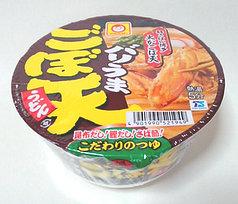 bariuma-goboten-udon