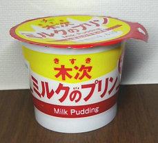 kisuki-milkpudding