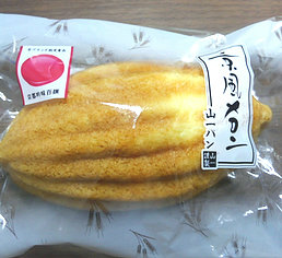 kyoufuu-melon