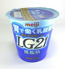LG21 低脂肪