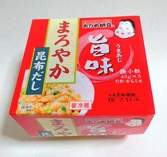 okamenattou-umaaji-maroyaka-konbudashi