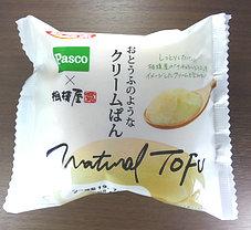 otoufunoyouna-creampan