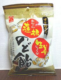 れんこん生姜のど飴