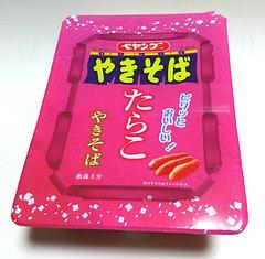 tarako-yakisoba