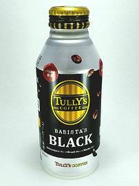 タリーズコーヒーバリスタズブラック