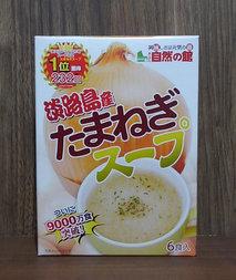 淡路島産たまねぎスープ