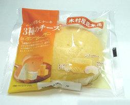 ジャンボむしケーキ3種のチーズ