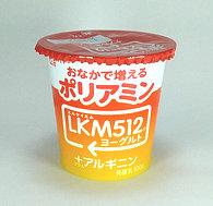 LKMヨーグルト+