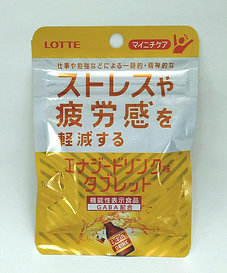 ストレスや疲労感を軽減するエナジードリンク味タブレット