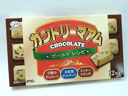 カントリーマアムチョコレートゴールドレシピ