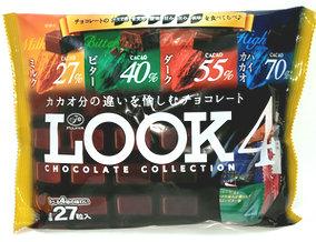 LOOK4チョコレートコレクション