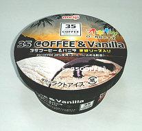 35coffee-vanilla