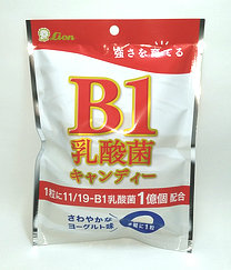 b1nyuusankin-candy