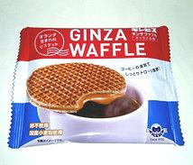ginza-waffle