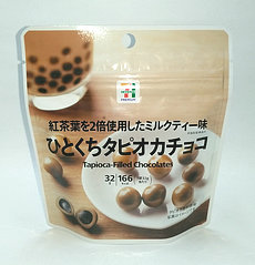 hitokuchi-tapioca-choco