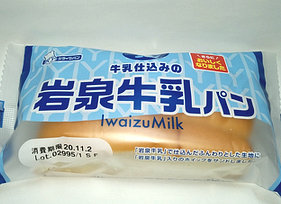 iwaizumi-gyuunyuupan