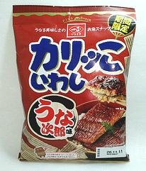 karikkoiwashi-unajirouaji