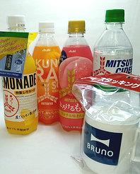 mitsuya-bruno