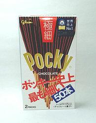 gokuboso-pocky