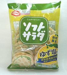 soft-salad-yuzushioaji