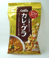 currygra