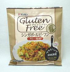 gluten-free-singapore-ricenoodles