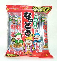 nattouaji-snack-umeaji
