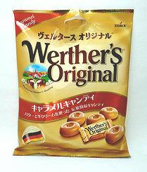 werther's-original