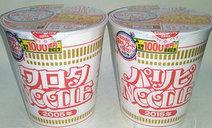 yattemiso-noodle-warota