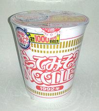 yattemiso-noodle