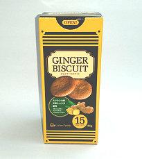 ginger-biscuit