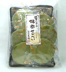 mukashinagarano-matcha-senbei