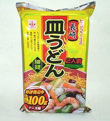 nagasaki-saraudon