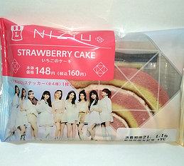 niziu-strawberry-cake