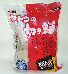 satouno-kirimochi