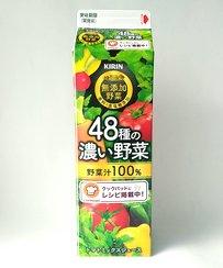 48syu-koiyasai1