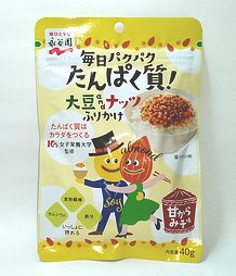 daizu-nuts-furikake