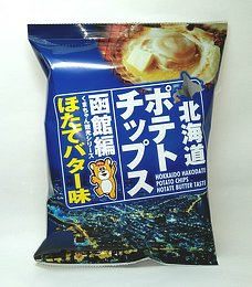 hokkaido-potatochips-hakodate-hotatebutter