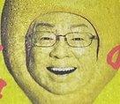 kodawari-sakaba-lemonsour-no-moto3