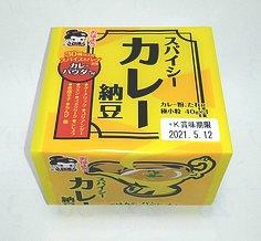 spicy-curry-nattou