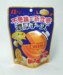 fushigina-sinsyokkan-noukou-cheese