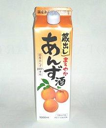 kuradashi-maroyaka-anzusyu