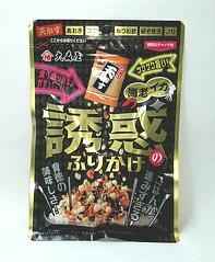 yuuwakuno-furikake-ebi-ika