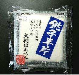 tyoushi-hanpen