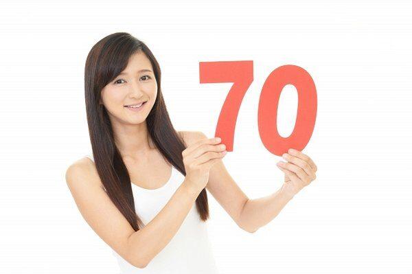 70-girl